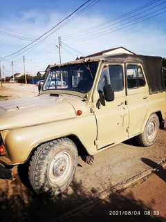 Черный Яр 469 1993
