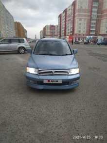 Челябинск Chariot Grandis