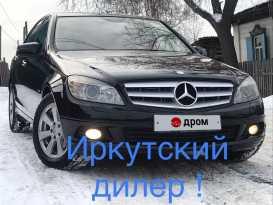 Иркутск C-Class 2009