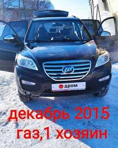 Киров X60 2015