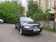 Москва Passat 2003