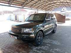 Смоленск Range Rover Sport