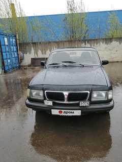 Электросталь 3110 Волга 2002