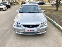 Москва Accent 2004