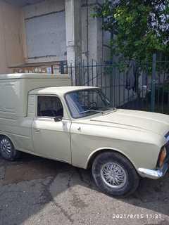 Красноярск 2715 1994