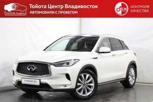 Владивосток QX50 2018