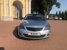 Москва Astra 2011