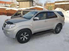 Новокузнецк Fortuner 2008