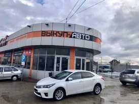 Ставрополь Corolla 2014