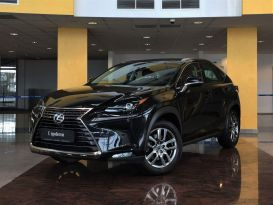 Казань Lexus NX300 2018