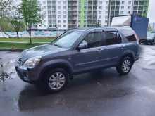 Москва CR-V 2005