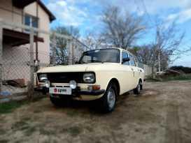 Севастополь 2140 1985