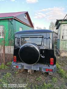 Дмитриевка 3151 2005