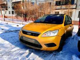 Челябинск Focus 2008
