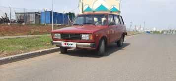 Киров 2104 1994