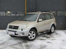 Москва RAV4 2004