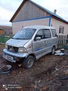 Чернышевск Atrai7 2001