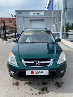 Новокузнецк Honda CR-V 2003