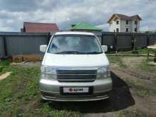 Хомутово Caravan 1997