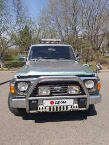 Благовещенск Safari 1995