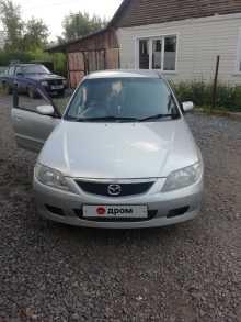Новосибирск Familia S-Wagon