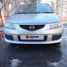 Сургут Premacy 2004