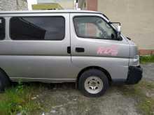 Ханты-Мансийск Caravan 2003