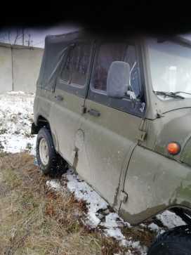 Невьянск 3151 2001