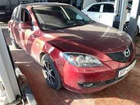 Уфа Mazda3 2008