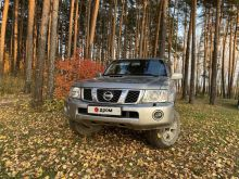 Екатеринбург Patrol 2005