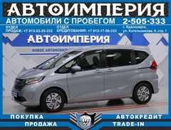 Красноярск Freed+ 2017