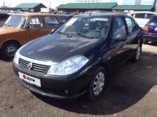 Саратов Symbol 2009