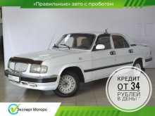 Таганрог 3110 Волга 2000