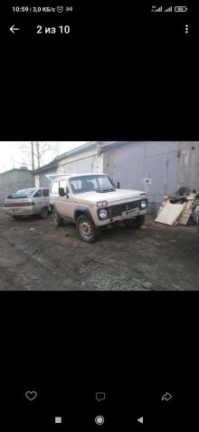 Первоуральск 4x4 2121 Нива 1982