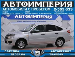 Красноярск Гранта 2015