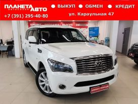 Красноярск QX80 2014