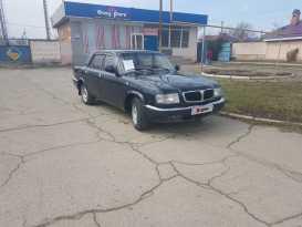 Лабинск 3110 Волга 2003