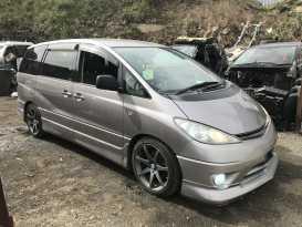 Владивосток Toyota Estima 2003