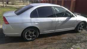 Белореченск Civic 2000