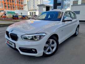 Екатеринбург BMW 1-Series 2015