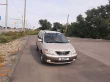 Волгодонск MPV 2000