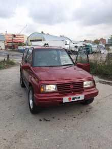 Новосибирск Escudo 1995