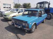 Волжский 2106 1992