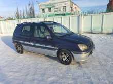 Омск Raum 1999