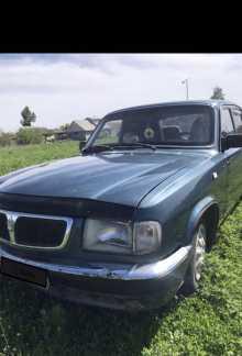 Новый Оскол 3110 Волга 2002