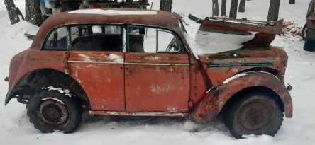 Новосибирск 401 1956