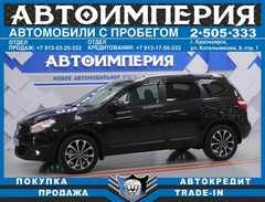 Красноярск Qashqai+2 2011