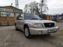 Раменское Forester 2000