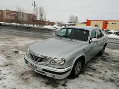 Ноябрьск 31105 Волга 2007