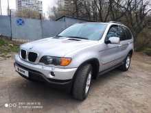 Москва X5 2003